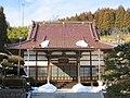 称念寺 - panoramio.jpg