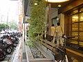臺北市中正區南海路的騎樓 由西向東 20050804a.jpg