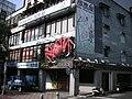 臺北市建築攝影 - panoramio - Tianmu peter.jpg