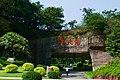 莲花山古采石场Scenery in GhuangZhou, China - panoramio.jpg