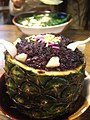菠萝黑糯米饭 Sweet Black Glutinous Rice in Pineapple - Tastes of Dai stall, Huguoqiaotou Snack Centre (2501942686).jpg