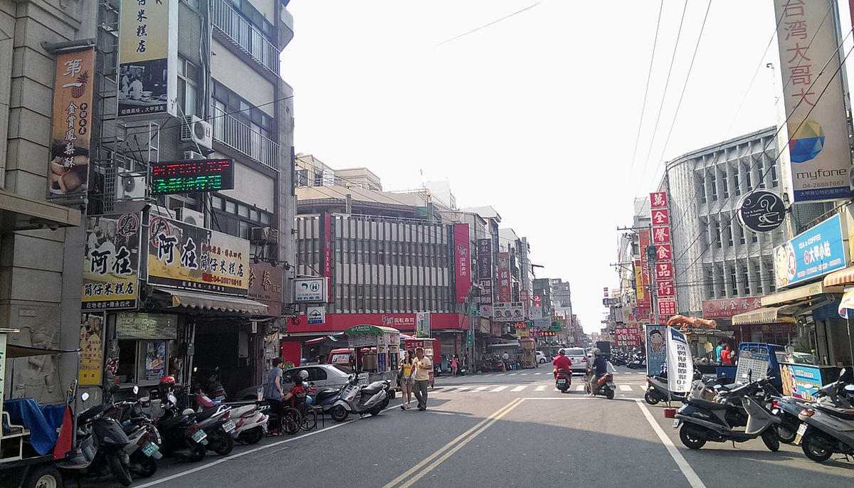 Top 10 Small Tourist Towns in Taiwan - Dajia District