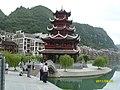 镇远-镇江阁 - panoramio.jpg