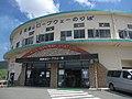 阿蘇山ロープウェー駅 Aso Ropeway station - panoramio.jpg