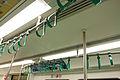 高雄捷運 MiNe-KissX 104-0640RG (3943645625).jpg