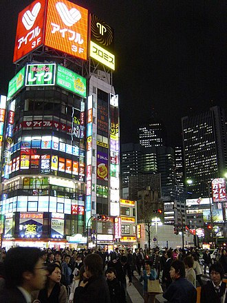 Energy conservation - Advertising with high energy in Shinjuku, Japan.