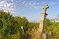 05-239-0016 Stina cementery SAM 6374.jpg