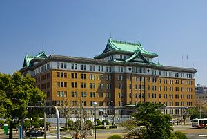 Aichi Prefecture - Aichi Prefectural Government Office