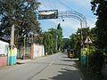 09292jfBustos Plaridel, Bulacan Welcome Roads Landmarksfvf 02.jpg