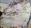 1. Le Péan et hyporchème en l'honneur du dieu.jpg
