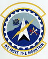 1010 Civil Engineering Sq emblem.png