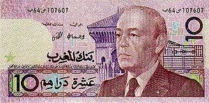 Moroccan dirham - Image: 10 dirham