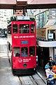 13-08-09-hongkong-by-RalfR-068.jpg