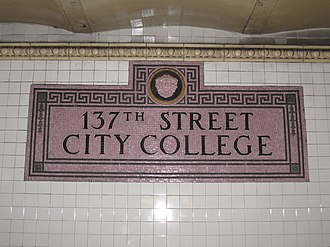 137th Street–City College (IRT Broadway–Seventh Avenue Line) - Image: 137th Street–City College IRT Broadway 1045