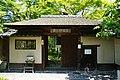 150521 Rokasensuisou Otsu Shiga pref Japan01n.jpg