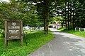 150719 KEEP St. Francis Discovery Center Hokuto Yamanashi pref Japan01n.jpg