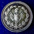 1815 Austrian Silver Medal Battle of San Germano, Italy in the Napoleonic Wars, obverse.jpg