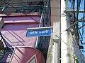 185Novaliches, Quezon City Barangays Landmarks 02.jpg