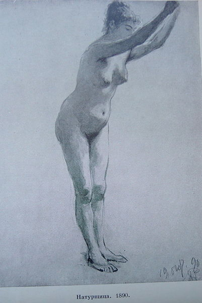 File:1890Репин8.jpg