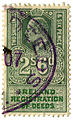 1902 2s6d Ireland Registration of Deeds revenue stamp.jpg