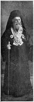 1910 - Athanasie Mironescu - mitropolit primat.PNG