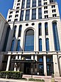 191 Peachtree Tower, Atlanta, GA (47421491962).jpg