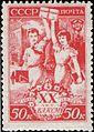 1938 CPA 643.jpg