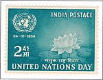 1954 Union Nations Day 2 annas.jpg