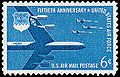 1957 airmail stamp C49.jpg