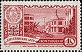 1960 CPA 2425.jpg