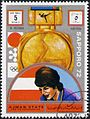 1972 stamp of Ajman Beatrix Schuba.jpg