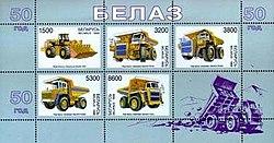 1998. Stamp of Belarus 0279-0283.jpg