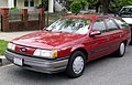 1st Ford Taurus wagon -- 04-11-2012 front.JPG