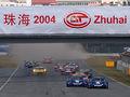 2004 FIA GT Maseratis.jpg