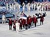 2010 Opening Ceremony - Serbia entering.jpg