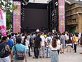 2012GMX Day3 Outdoor Intermediate Stage Concert.jpg