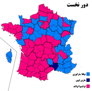 2012 French presidential election - first round - by county.png