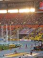 2013 IAAF World Championship in Moscow 200 m Women 3rd Semifinal.JPG