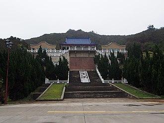 Ching-kuo Memorial Hall - Image: 2014 04 07 经国先生纪念堂