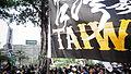 2014.3.30 黑潮反服貿 (13554516373).jpg