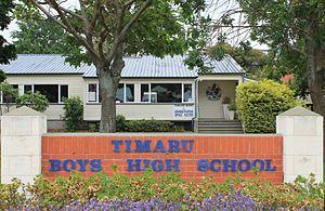 Timaru Boys' High School - Timaru Boys' High School entrance
