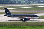 2015-08-12 Planespotting-ZRH 6198.jpg