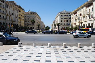 Aristotelous Square - Image: 20160516 161 thessaloniki
