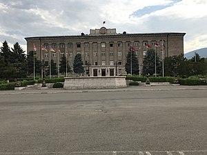 Renaissance Square, Stepanakert - Image: 2017 07 26 Stepanakert (Artsakh) 17