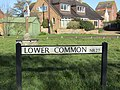 2018-03-29 Street name sign, Lower common, East Runton.JPG