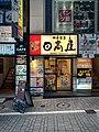 2018 Hidakaya Ramen (46081591691).jpg