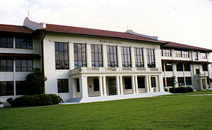 Balboa High School (Panama) - Main building in 1997