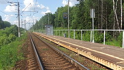 241 km BMO railway platform (view from east).JPG