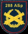 288 ABr VSRF F2.png