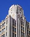 29 West 57th Street top.jpg